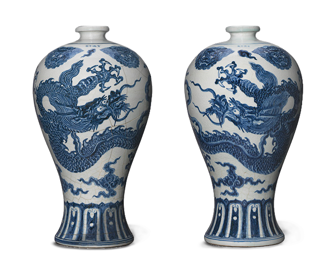 <em>Pair of Vases</em>, Chinese, mark of Xuande reign (1426-1435), Ming Dynasty (1368-1644).