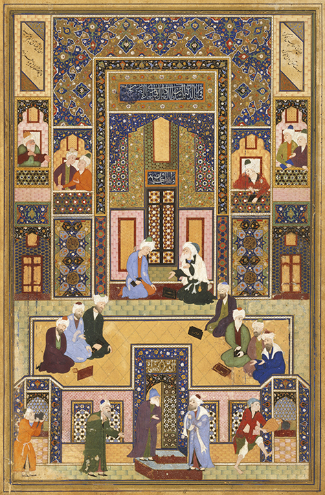 Abd Allah Musawwir, Persian (active mid-16th century). <em>The Meeting of the Theologians</em>, 1540-1550. Bukhara, Uzbekistan, Shaybanid Dynasty (1500-1598).