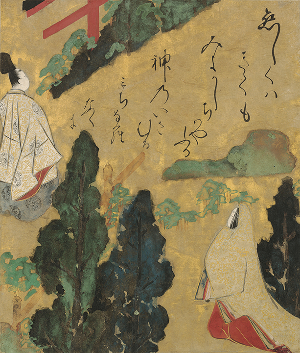 "Tawaraya Sôtatsu, Japanese (active ca. 1600-1640). <em>Illustration from ""Tale of Ise</em>,"" ca. 1634, Edo period (1615-1868)."